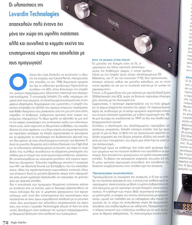 Lavardin Technologies audio systems